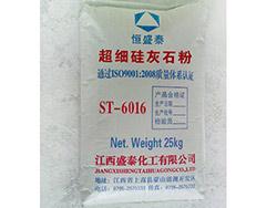【百科】硅灰石的基本性质